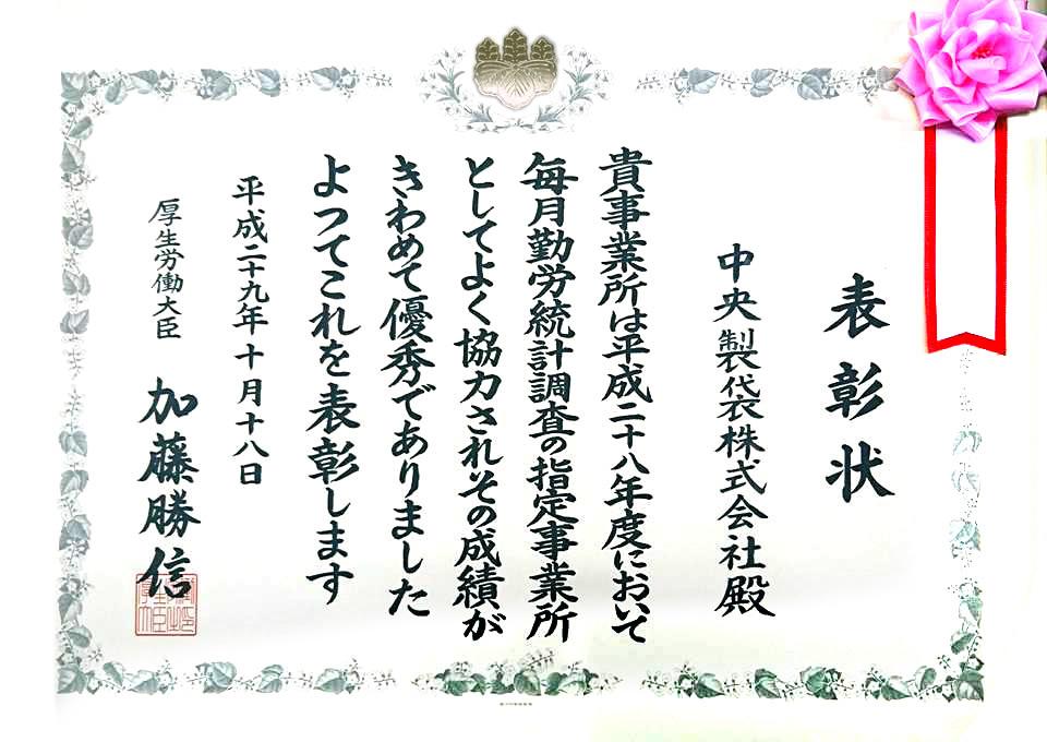img_kouseki001